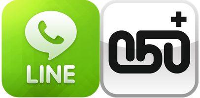 格安SIM 電話アプリ