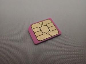 DMMモバイル 格安SIMカード