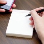 格安SIMドコモ・au・ソフトバンクMNP予約番号取得方法